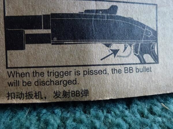 This gun has to work on its anger management.